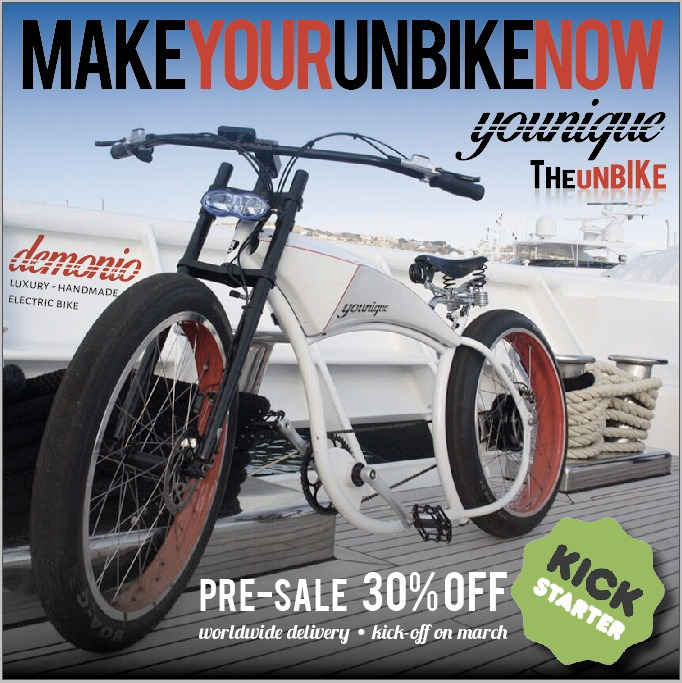 Younique the UnBike goes on Kickstarter