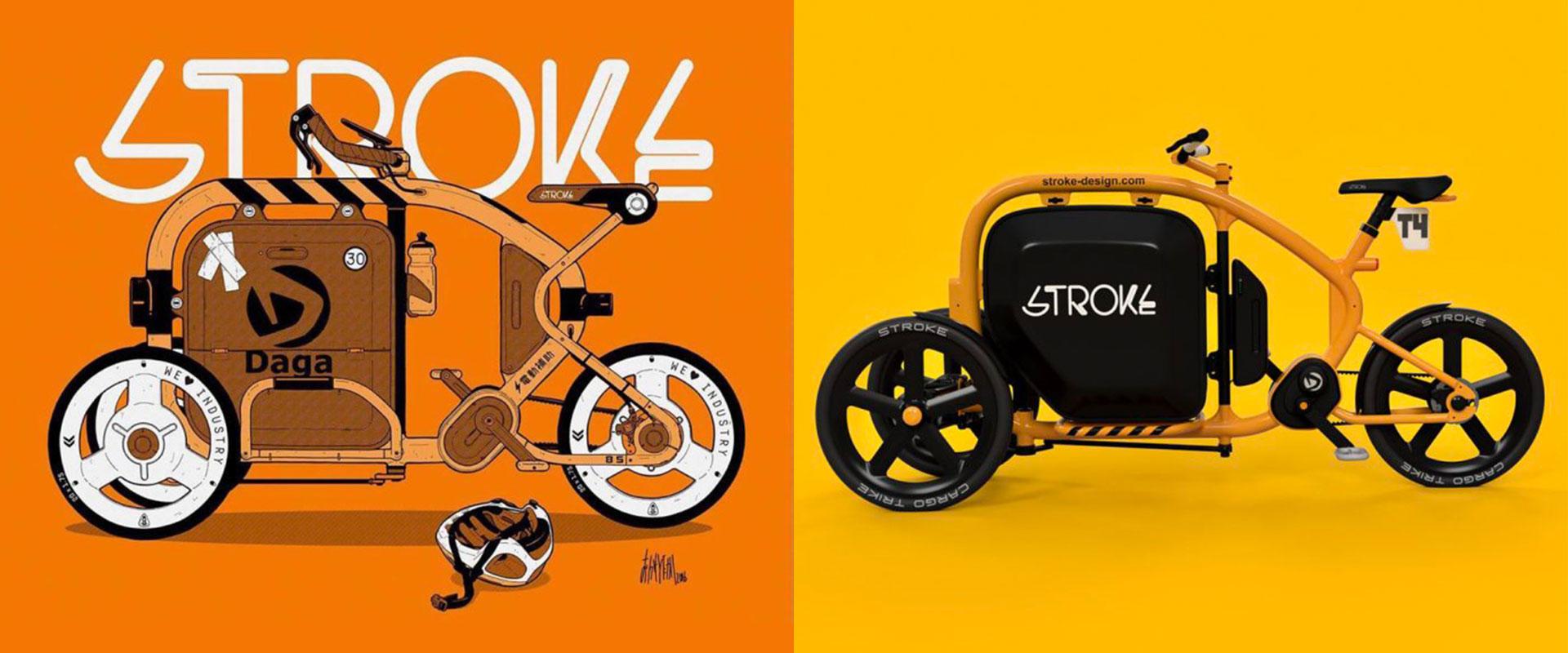 STROKE Electric CARGO TRIKE from Japan | EvNerds